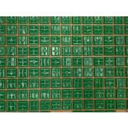 Pastilha Verde Escuro Pigmentada VD1 -2X2cm